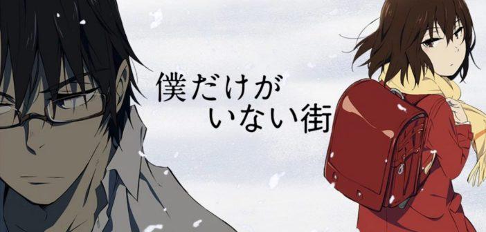Boku Dake ga Inai Machi – Netflix produzirá  uma versão live-action do mangá