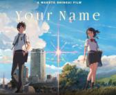 Your Name – Cinemark divulga cinemas e horários das sessões